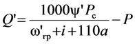 Максимальный вес состава при трогании с места на подъеме