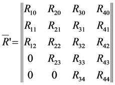Транспонированная матрица R