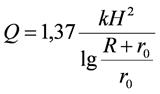 Расчет притока воды для совершенного котлована