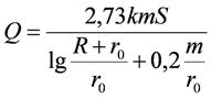 Расчет притока воды для несовершенного котлована