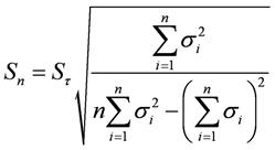 Средние квадратические ошибки