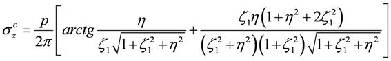 Вертикальные нормальные напряжения по вертикали, проходящей через через угловую точку площадки