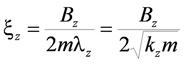 Коэффициент относительного демпфирования для вертикальных колебаний